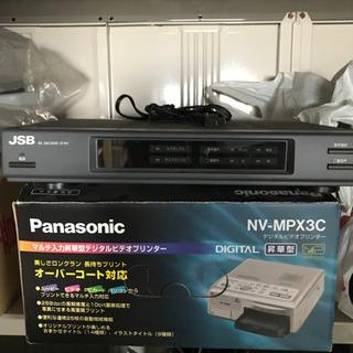 【ネット決済】Panasonicデジタルビデオプリンター 他