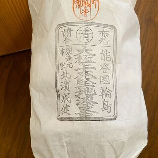 レア 40年以上物! 能登 輪島塗 本堅地漆器 菊沈蒔絵 吸物椀 製造元本家 北濱 成健 清鳳堂 5客 - 売ります・あげます