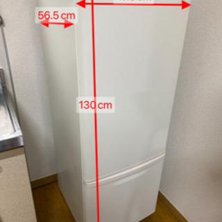 Panasonic冷蔵庫(受け渡し予定者決まりました)