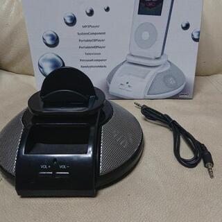 スマホ、MP3プレーヤー用 スピーカー