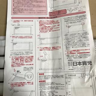 【値下げ激安】元値5800円(株)日本育児ベビーゲートおとせんぼ - 大飯郡