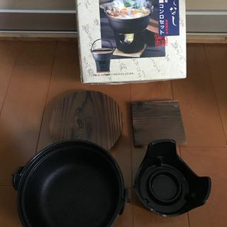 【新品値下げ激安】アウトドア&自宅で🎶宝健鍋コンロセット🎶 - 大飯郡