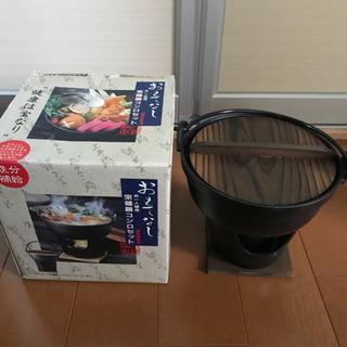 【新品値下げ激安】アウトドア&自宅で🎶宝健鍋コンロセット🎶