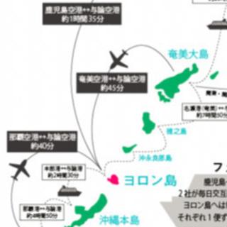 6/19〜6/27 or 6/29〜7/4のどちらかに沖縄行きま...