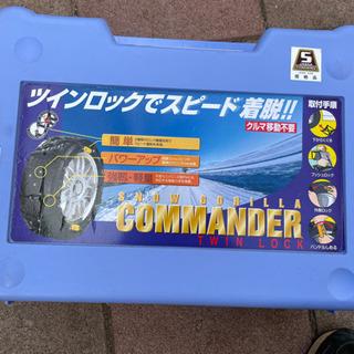 非金属タイヤチェーン SNOW GORILLA COMMANDER