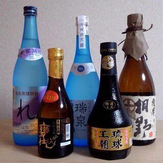 泡盛:甕仕込5年古酒、琉球王朝、沖縄限定瑞泉&芋焼酎 薩摩…
