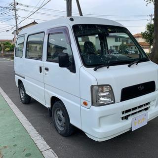 【ネット決済】総額13.8万円 スバル サンバーバン 5MT 車...