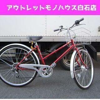 買取強化中! 自転車 ママチャリ ロードバイク クロスバイク マ...