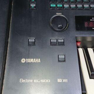 YAMAHA EL-500 エレクトーン