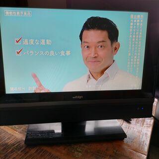 コンパクトです!!液晶テレビ 17インチ しっかり映ります