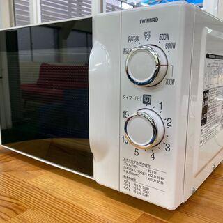 【ツインバード】電子レンジ DR-D419 50Hz TWINB...