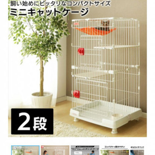【中古】猫用サークル