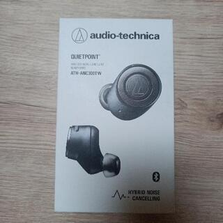 オーディオ・テクニカATH-AN300TW