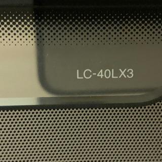 40型液晶テレビ+PlayStation4proセット(ソフト付)