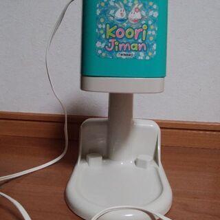 【ネット決済】電気かき氷器