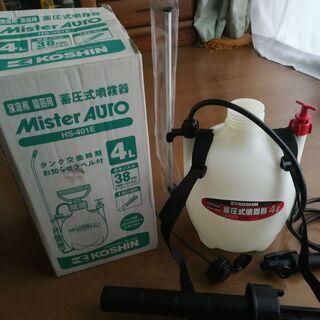 園芸用噴霧器、毛虫・青虫の駆除に