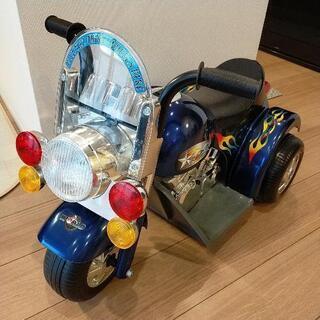[購入者決定!] 電動バイク