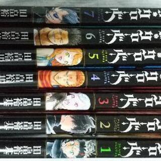 【ネット決済】ブラッククローバー1-7巻