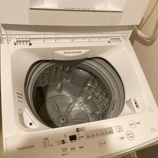 東芝 4.5kg 全自動洗濯機 ピュアホワイトTOSHIB…