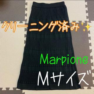 ✨クリーニング済み✨ Marpione  ニット ロングス…