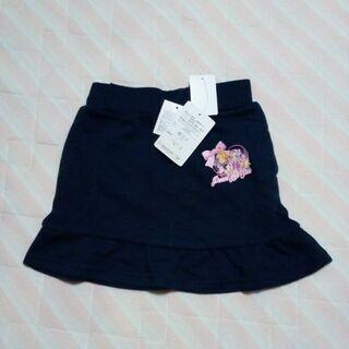 Size 110 プリキュアスカート