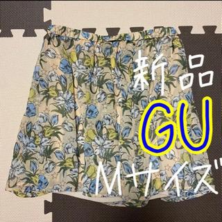 ❤新品❤ 花柄スカート 花柄 フリル レーススカート Mサイズ