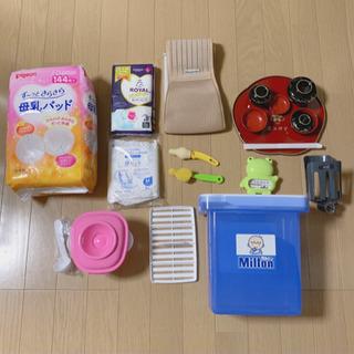 赤ちゃん用品 ママ用品 出産準備