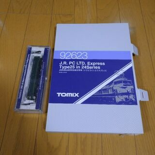 Nゲージ Tomix EF81とトワイライトエクスプレス客…