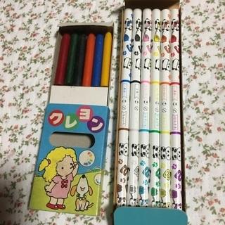 色鉛筆(12色) クレヨン(6色) セット