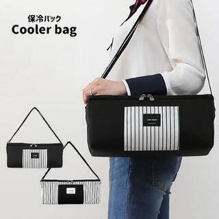 【ネット決済・配送可】保冷バッグ