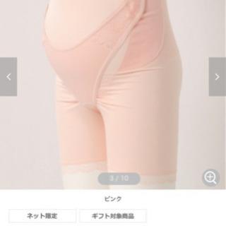 WACOAL 妊娠帯