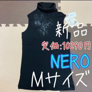 ❤新品❤ NERO ノースリーブ カットソー サイズ38 …