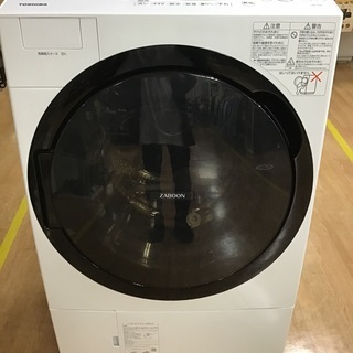 【取りに来られる方限定】TOSHIBAドラム式洗濯機です!!!
