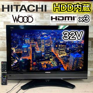 【激安‼️】HITACHI Wooo 液晶テレビ32型✨ HDD...