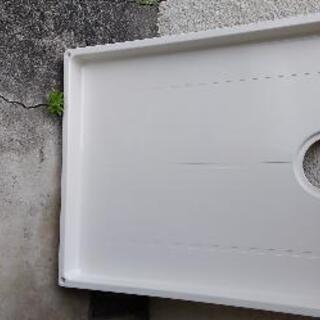 【ネット決済】洗濯機の防水パン売ります