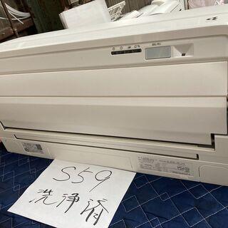 S59,ダイキン,うるさら7、標準工事費込み,ATTPR40TP...