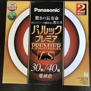 パルックPREMIER FCL30-40EL/LS/2K