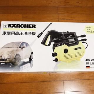 【ネット決済】【売ります】高圧洗浄機 ケルヒャーJTK28plu...