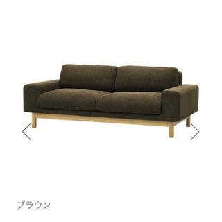 【ネット決済】SIEVE 高級ソファ 展示品