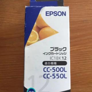 エプソン IC1BK12 黒 純正インクcc-500L c…