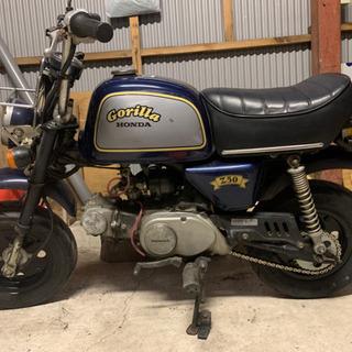 HONDA ゴリラ Z50j  原付 50cc モンキー