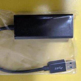 【お得🉐】Switch用LANケーブルアダプター