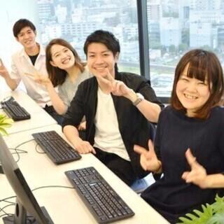 【札幌/さっぽろ】NTTグループ★「PW忘れた…」等のTEL受付...