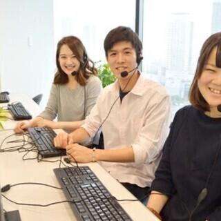 ★New★【北34条】大手家電メーカーのTV/DVDに関する修理...