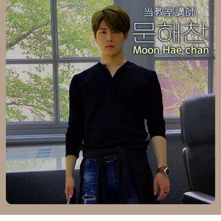 💛たった3か月程で一人で韓国旅行に行けるレベルの韓国語:日常会話の30%を本当にマスターしたくないですか?💛 - 秋田市