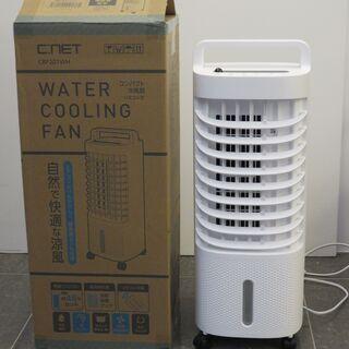 【ネット決済】C:NET コンパクト冷風扇 CRF201WH [...