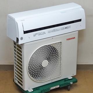 (25)エアコン6畳用‼️2019年製‼️東芝大清快 取付け販売