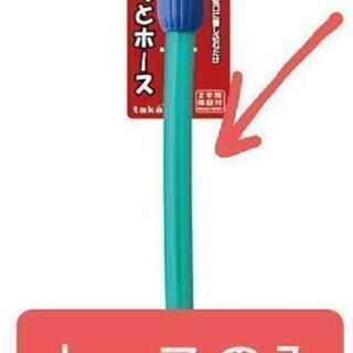 【無料】30cmのホース タカギ(takagi)