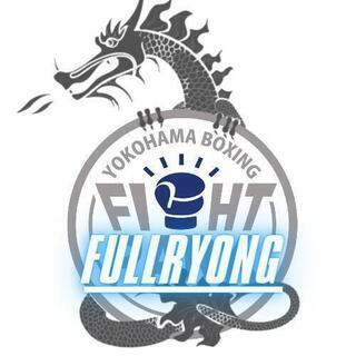 オリンピックボクシング全国4冠王の本格ボクシングプログラム