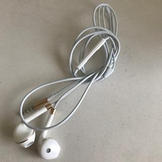 【ネット決済】iPod イヤホン ボタン付 難有